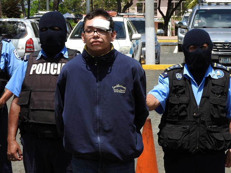 В Никарагуа арестован ухажер американской студентки, подозреваемый в ее убийстве в Нью-Йорке