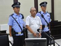"""Китайский """"Джек Потрошитель"""", который изнасиловал и убил 11 женщин и девочек, приговорен к казни"""