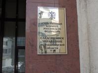 Под Владимиром подростки жестоко избили 13-летнего инвалида (ВИДЕО)