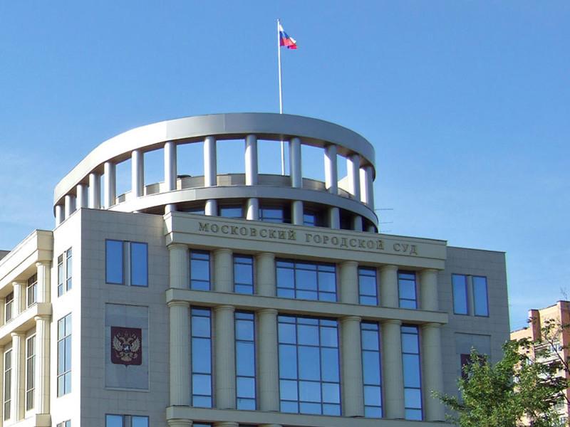 Московский городской суд отменил приговор, вынесенный по уголовному делу, возбужденному в отношении женщины, которая убила своего гражданского мужа