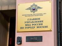 Глава отдела МУРа, торговавший изъятым при обысках оружием, получил четыре года условно