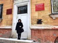 В Челябинской области женщину, рассказавшую об изнасиловании в полиции, осудили за ложный донос