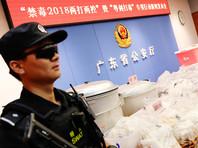 В Китае полиция изъяла 1,3 тонны кокаина