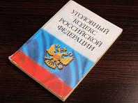 Петербурженка насиловала сына-первоклассника при участии своего сожителя