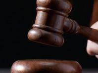 В Австралии неонацистка, убившая отца своего сына ради получения страховки, приговорена к пожизненному сроку