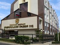 """За убийство бывшего главы компании """"Роснефть-Ставрополье"""" осужден водитель, выполнявший роль его тайного """"кошелька"""""""