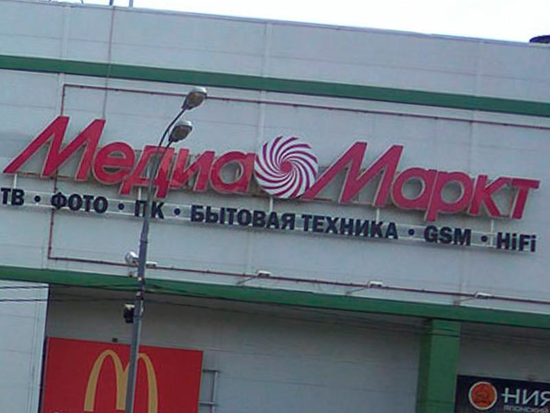Нападение на 19-летнего Романа произошло в воскресенье 13 мая на выходе из магазина Media Markt