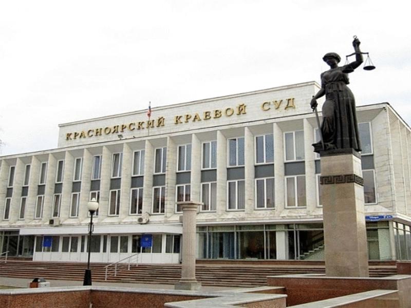 В Красноярском крае ухажер, расчленивший бабушку своей возлюбленной, получил 10 лет колонии