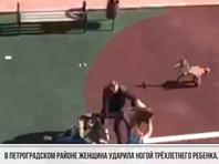 """Петербургская """"порноактриса"""", пнувшая ребенка-инвалида на детской площадке, получила 1 год колонии-поселения"""