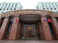 В Московском областном суде начали рассмотрение уголовного дела о заказном убийстве бизнесмена Николая Мартынова в Икше