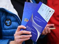 Мошенники оставили без билетов на ЧМ-2018 более 300 сербских болельщиков