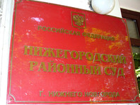 Суд оценил в 70 тысяч рублей моральный ущерб нижегородцу за сломанный полицейскими позвоночник