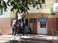 """В Калуге бомбисты провели """"пенсионную реформу"""" - взорвали вход в местное отделение Пенсионного фонда"""