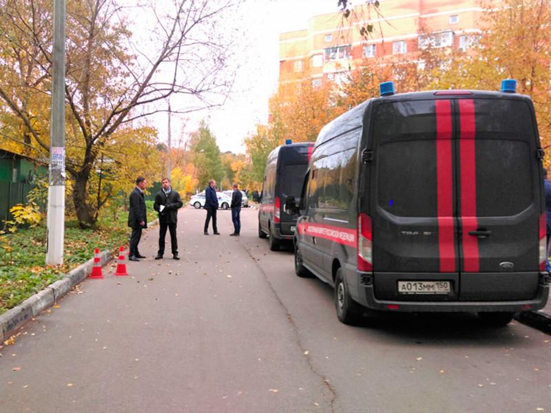 В Подмосковье застрелили женщину-следователя по резонансным экономическим делам