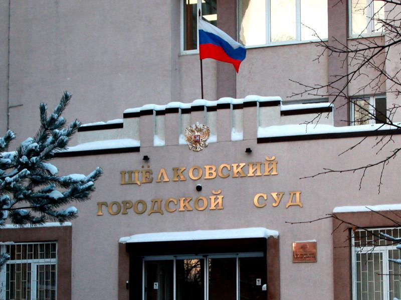 Жителя Подмосковья, отрубившего жене кисти рук в приступе ревности, просят приговорить к 17 годам колонии