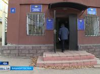 Адвокат заявил об алиби двух экс-полицейских, арестованных по подозрению в изнасиловании коллеги в Уфе