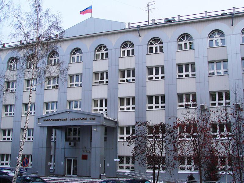 Бывшего милиционера из Новосибирска повторно осудили пожизненно за убийство 19 женщин