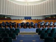 Россия выплатит 20 тысяч евро казанцу, который был избит полицейскими и пожаловался в ЕСПЧ