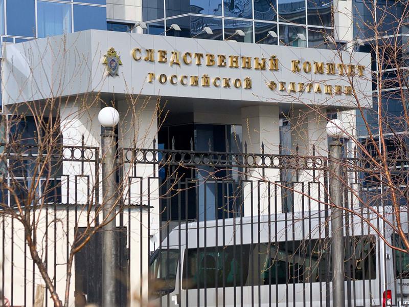"""Следственный комитет закрыл дело против трех участников вооруженного конфликта в """"Москва-Сити"""", в котором погиб охранник"""