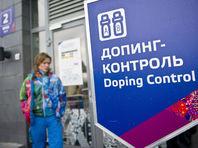 Метод перепроверки олимпийских допинг-проб разработал Григорий Родченков