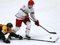 """Лукашенко назвал провал белорусских хоккеистов """"плевком в душу народа"""""""