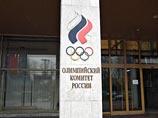 Среди олимпийцев, попавшихся на допинге спустя 8 лет, почти половина - россияне