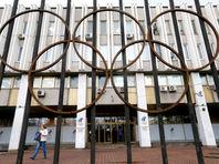 МОК поймал на допинге восьмерых россиян - участников Олимпиады в Лондоне