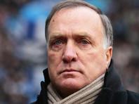 Голландский тренер Дик Адвокат попросился в сборную России по футболу