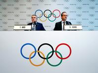 Саммит МОК утвердил недопуск российских легкоатлетов к участию в Олимпиаде
