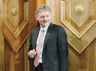 В Кремле назвали абсолютной клеветой бездоказательную информацию о допинге в РФ
