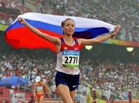Мордовские ходоки Каниськина и Кирдяпкин сдали олимпийские медали