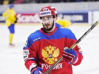 ФХР отказывается убирать Вячеслава Войнова из заявки на Кубок мира