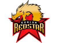 В КХЛ с нового сезона будет выступать китайский клуб