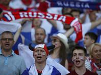 Болельщики вызвали сборную России по футболу на товарищеский матч