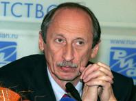 В отношении прежнего руководства ВФЛА возбуждено уголовное дело
