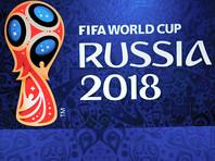Сборную России по футболу исключили из отборочного турнира к ЧМ-2018