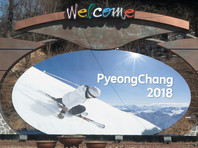 Корейцы выбрали два талисмана для Олимпиады 2018 года