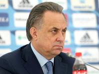 Сборную России по футболу может возглавить даже женщина