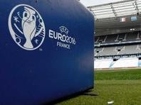 Дневник Евро-2016: расписание и результаты матчей