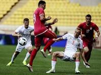 Сборная России сыграла вничью с Сербией