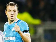 Дзюба высказался против натурализации футболистов для сборной России