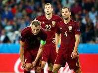 Российские футболисты заработали на полях  Франции 500 тысяч евро