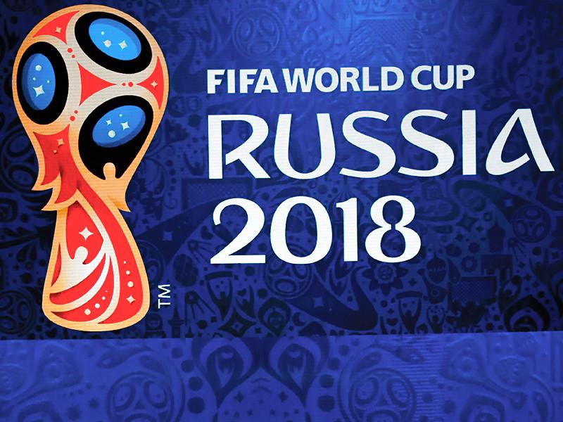 Рабочая группа по чрезвычайным ситуациям Союза европейских футбольных ассоциаций (УЕФА) в четверг приняла решение относительно участия сборных Косова и Гибралтара в отборочном турнире чемпионата мира 2018 года, который пройдет в России