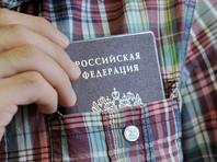 Госдума приняла закон о продаже билетов на стадионы по паспортам