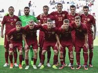 Россия опустилась на две позиции в рейтинге ФИФА