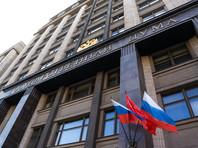 Госдума приняла на пленарном заседании заявление, в котором выражается протест против возможного отстранения не принимавших допинг российских легкоатлетов от участия в летних Олимпийских играх в Бразилии