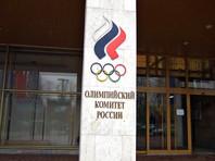 ОКР утвердил состав сборной РФ на летние Олимпийские игры 2016 года
