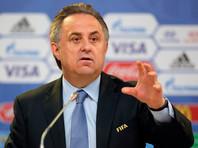 Министерство спорта РФ сообщило об отставках чиновников после доклада WADA