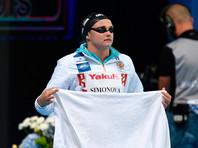 Российскую пловчиху Симонову дисквалифицировали на четыре года