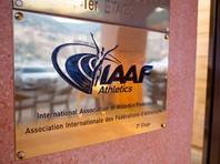 IAAF внесла российских атлетов в список допущенных к Олимпиаде в Рио